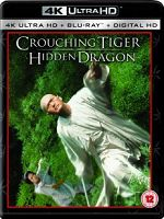 [中] 臥虎藏龍 (Crouching Tiger Hidden Dragon)