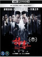 [港] 掃毒2天地對決 (The White Storm 2:Drug Lords) (2019)