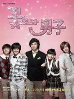 [韓] 流星花園 (Boys Before Flowers) (2009)
