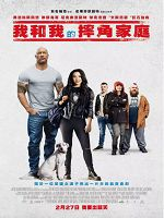 [英] 我和我的摔角家庭 (Fighting with My Family) (2019)