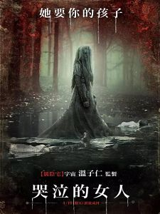 [美] 哭泣的女人 (The Curse of La Llorona) (2018)