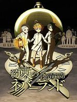 [日] 約定的夢幻島 (The Promised Neverland) (2020)