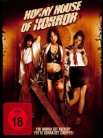 [日] 時尚地獄 (Horny House of Horror) (2010)