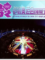 [英] 2012倫敦奧運會閉幕式 (The Closing Cefemony Of the London 2012 olympic games)