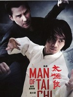[美] 太極俠 (Man of Tai Chi) (2013) (港版)