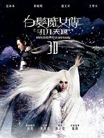 [中] 白髮魔女傳之明月天國 (The White Haired Witch of Lunar Kingdom) (2D+3D) (2014) (港版)