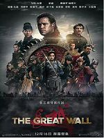 [中] 長城 (The Great Wall) (2D+3D) (2016)
