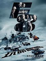 [美] 玩命關頭8 (The Fate of the Furious) (2017)