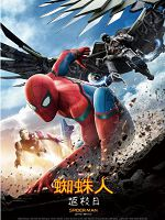 [美] 蜘蛛人:返校日 (Spider-Man: Homecoming) (2D+3D) (2017)