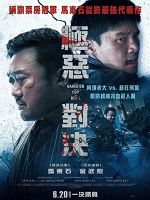 [韓] 極惡對決 (The Gangster, the Cop, the Devil) (2019) (DVD高清版)